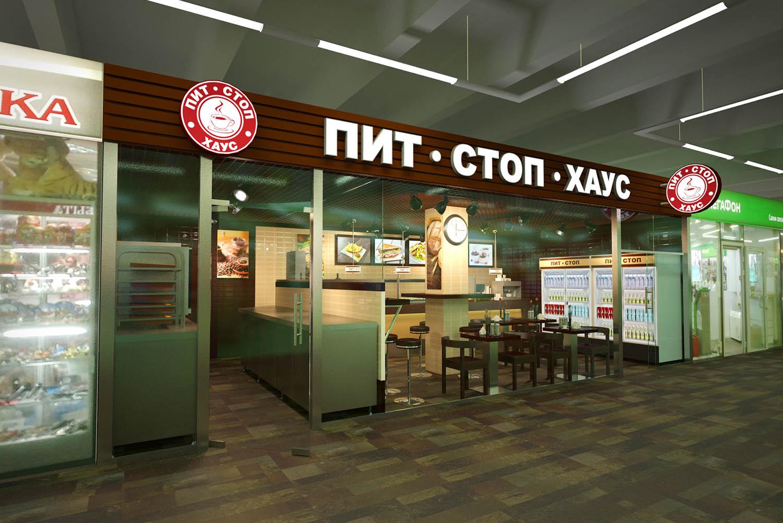 Кафе на вокзале