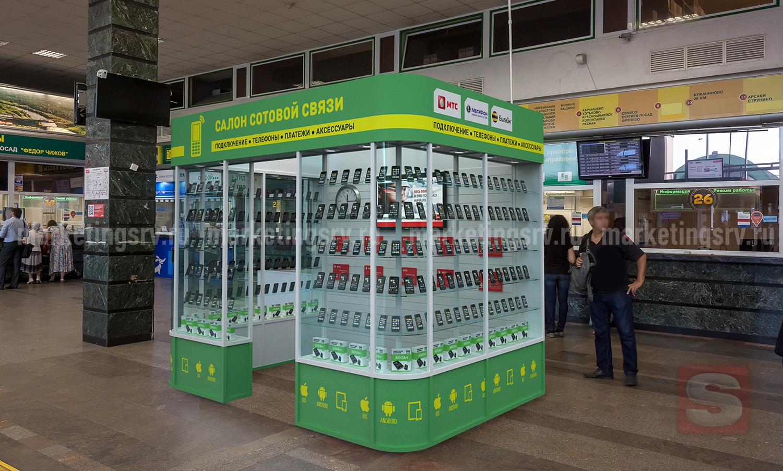 Торговый павильон телефоны сотовая связь