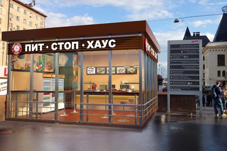 Торговый павильон на Ярославском вокзале