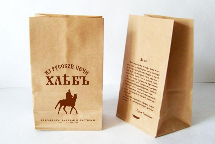 Дизайн и производство пакетов для хлеба