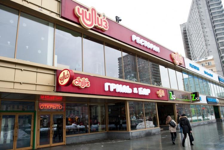 Ресторан Чили'з в Москве или Chili's in Moscow на Новом Арбате