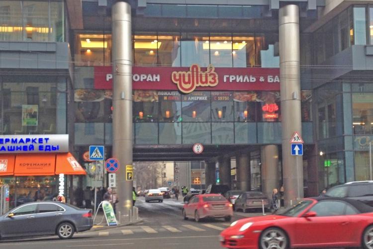 Ресторан Чили'з в Москве или Chili's in Moscow на Тверской