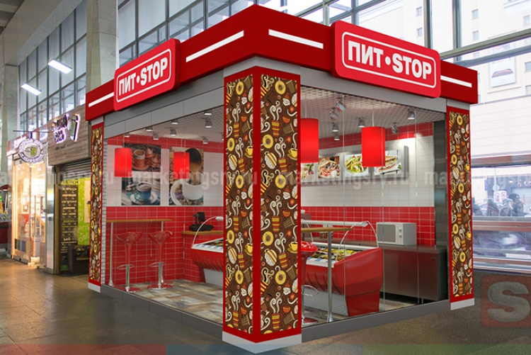 Торговый павильон для магазина