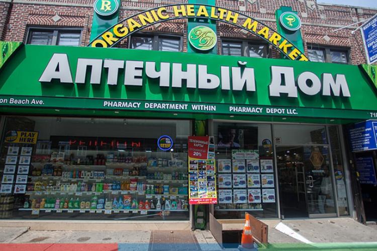 Требования к вывеске аптеки