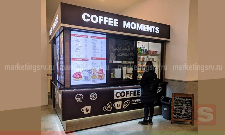 Торговый павильон кофейный